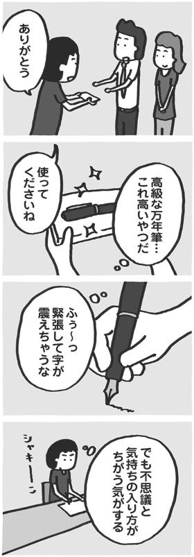 f:id:kazuhotel:20160626055050j:plain