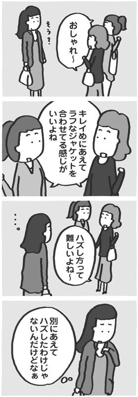 f:id:kazuhotel:20160708052816j:plain