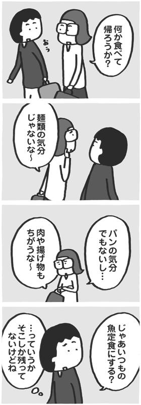 f:id:kazuhotel:20160708052900j:plain