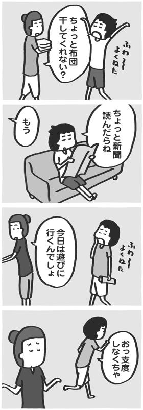 f:id:kazuhotel:20160708063221j:plain
