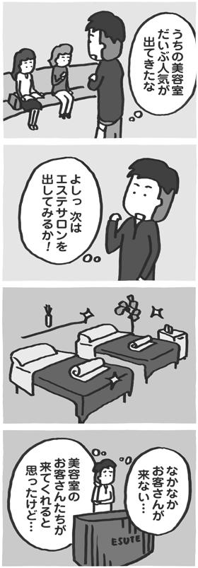f:id:kazuhotel:20160710025906j:plain