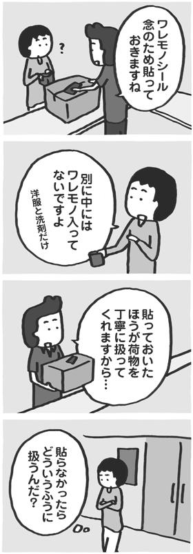 f:id:kazuhotel:20160710031719j:plain