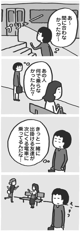 f:id:kazuhotel:20160710031750j:plain