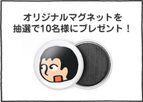 f:id:kazuhotel:20160713041237j:plain