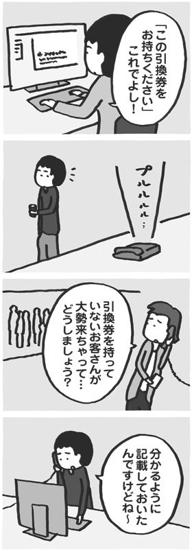 f:id:kazuhotel:20160713051053j:plain