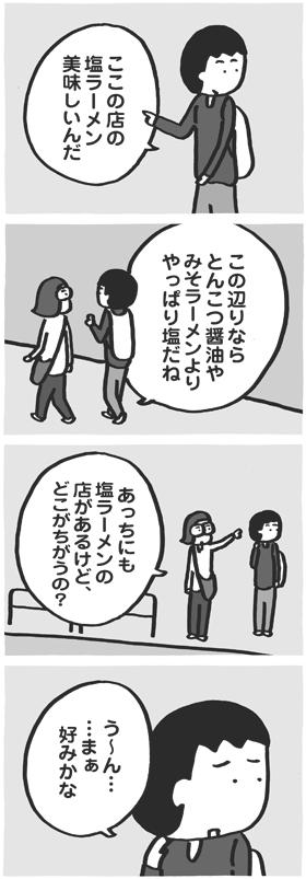 f:id:kazuhotel:20160715080501j:plain
