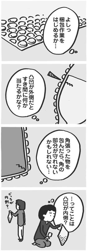 f:id:kazuhotel:20160715082031j:plain