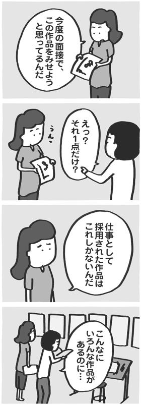 f:id:kazuhotel:20160717073246j:plain