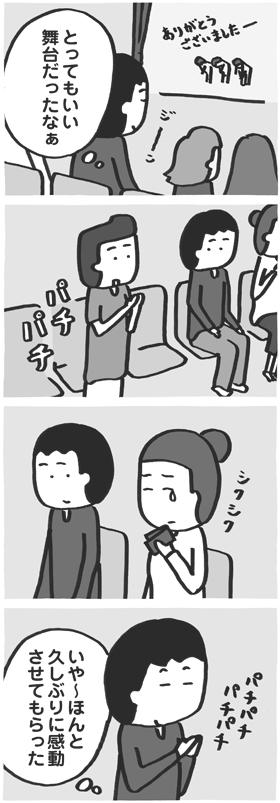 f:id:kazuhotel:20160717073329j:plain