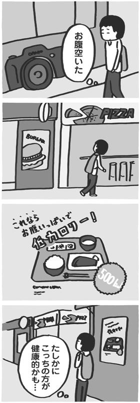 f:id:kazuhotel:20160717073406j:plain
