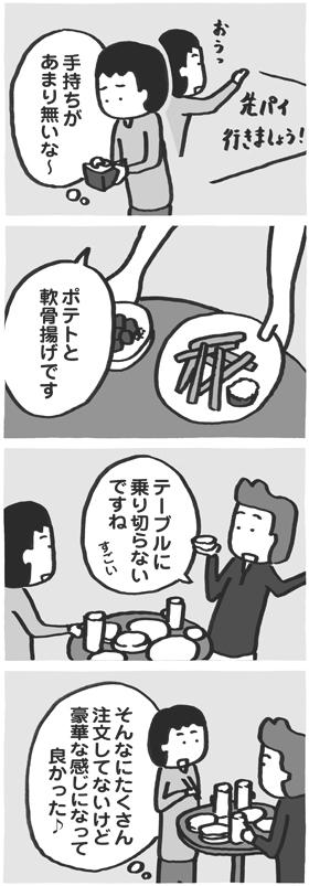 f:id:kazuhotel:20160719221040j:plain