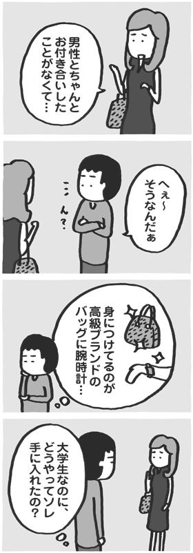 f:id:kazuhotel:20160719221132j:plain