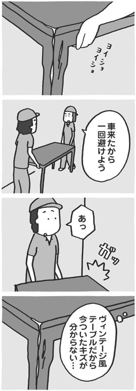 f:id:kazuhotel:20160722063841j:plain