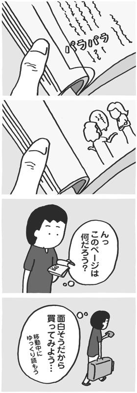 f:id:kazuhotel:20160722073314j:plain