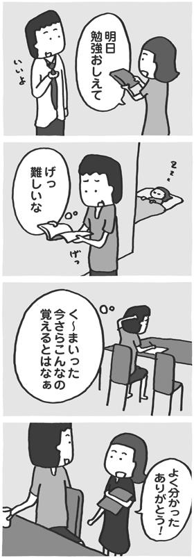 f:id:kazuhotel:20160722073358j:plain