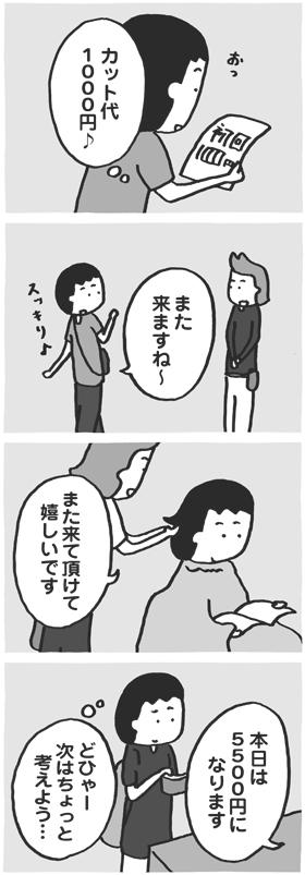 f:id:kazuhotel:20160722073539j:plain
