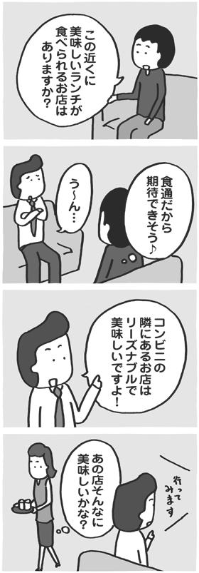 f:id:kazuhotel:20160723122630j:plain