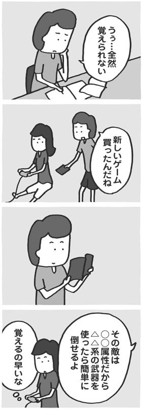 f:id:kazuhotel:20160723122711j:plain