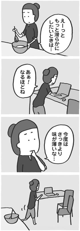 f:id:kazuhotel:20160723122800j:plain