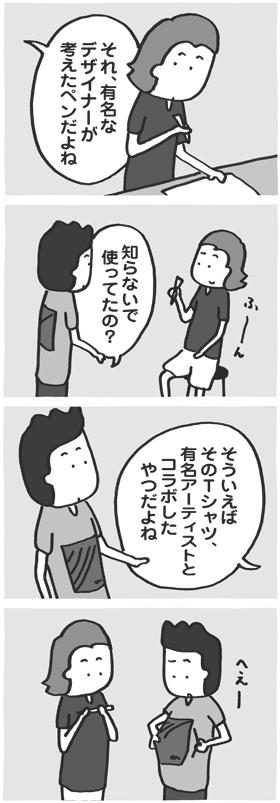 f:id:kazuhotel:20160723122859j:plain