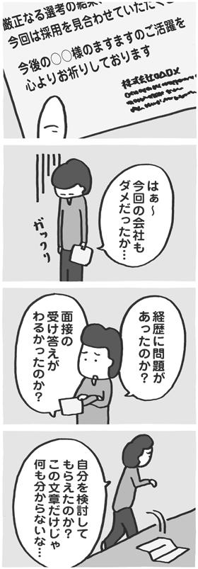 f:id:kazuhotel:20160730233155j:plain