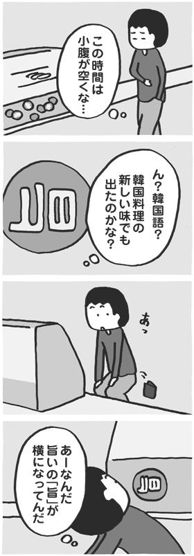 f:id:kazuhotel:20160731010208j:plain