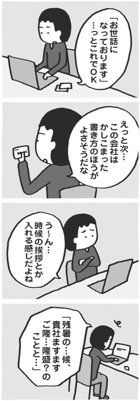 f:id:kazuhotel:20160802083450j:plain