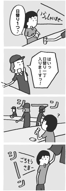 f:id:kazuhotel:20160803024349j:plain