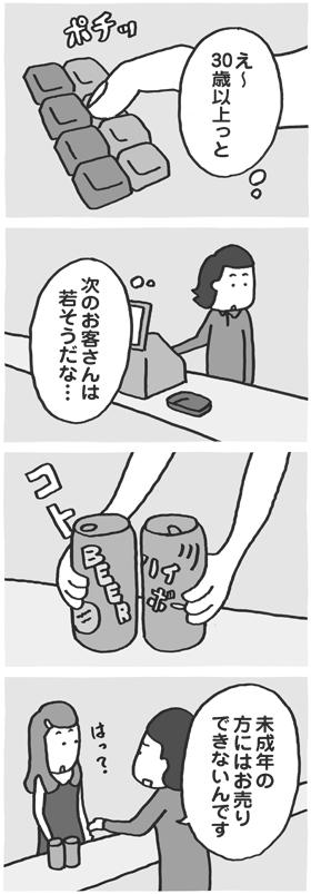 f:id:kazuhotel:20160804140233j:plain