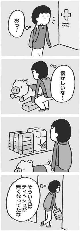 f:id:kazuhotel:20160804140330j:plain