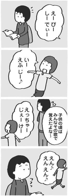 f:id:kazuhotel:20160807104517j:plain