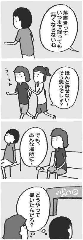 f:id:kazuhotel:20160809071853j:plain