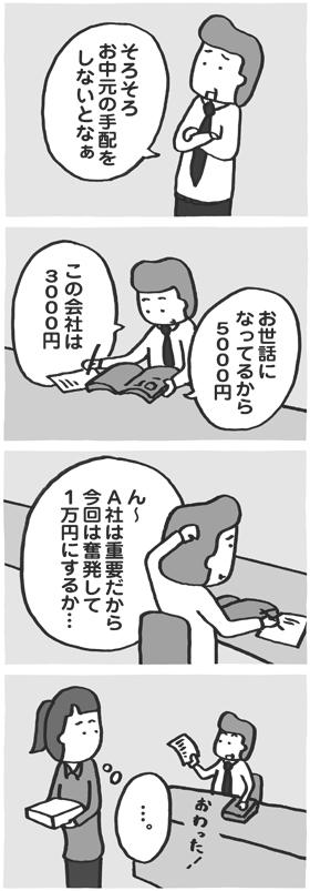 f:id:kazuhotel:20160809095700j:plain
