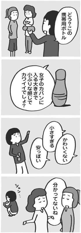 f:id:kazuhotel:20160809213645j:plain