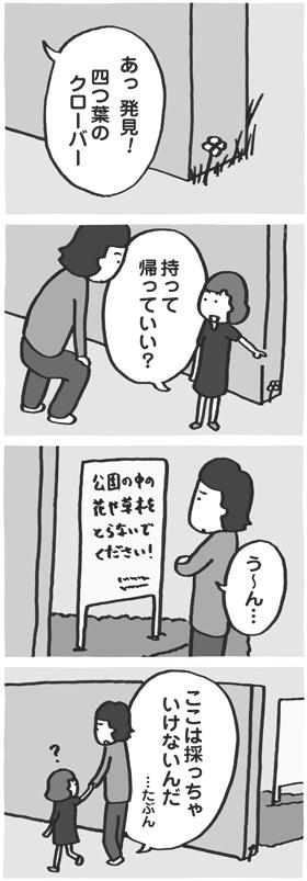f:id:kazuhotel:20160813225150j:plain