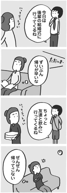 f:id:kazuhotel:20160813230531j:plain