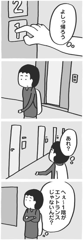 f:id:kazuhotel:20160814021255j:plain