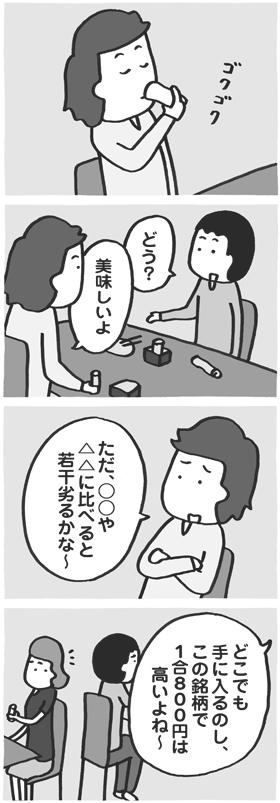 f:id:kazuhotel:20160814021419j:plain