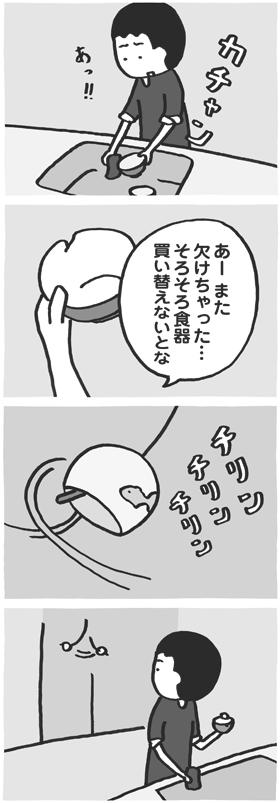 f:id:kazuhotel:20160822214537j:plain