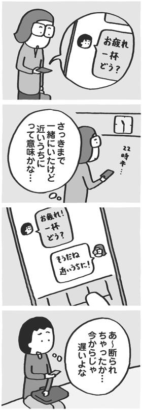 f:id:kazuhotel:20160823040713j:plain