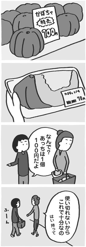 f:id:kazuhotel:20160823040850j:plain