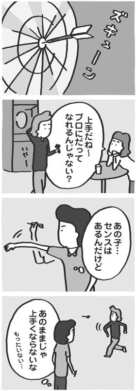 f:id:kazuhotel:20160824194131j:plain