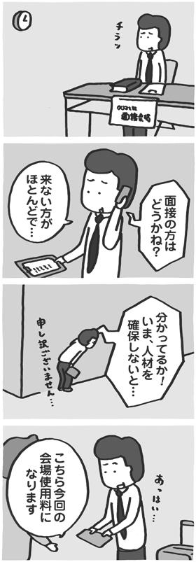 f:id:kazuhotel:20160824202505j:plain
