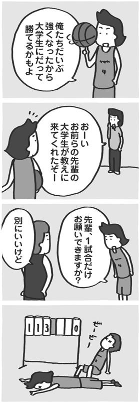 f:id:kazuhotel:20160827072013j:plain