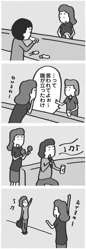 f:id:kazuhotel:20160827075311j:plain