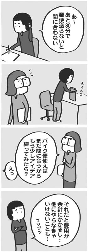 f:id:kazuhotel:20160827075408j:plain