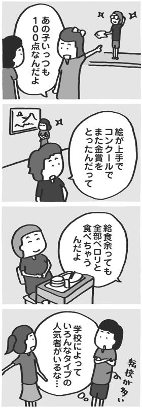 f:id:kazuhotel:20160828203638j:plain