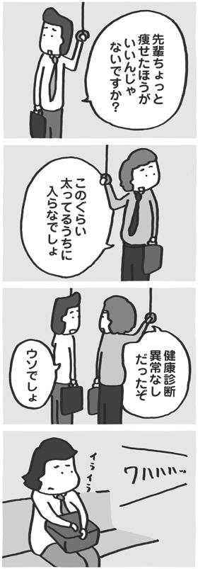 f:id:kazuhotel:20160828203835j:plain
