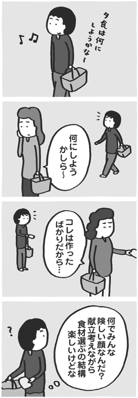 f:id:kazuhotel:20160830051129j:plain