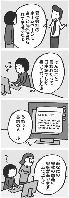 f:id:kazuhotel:20160830051213j:plain